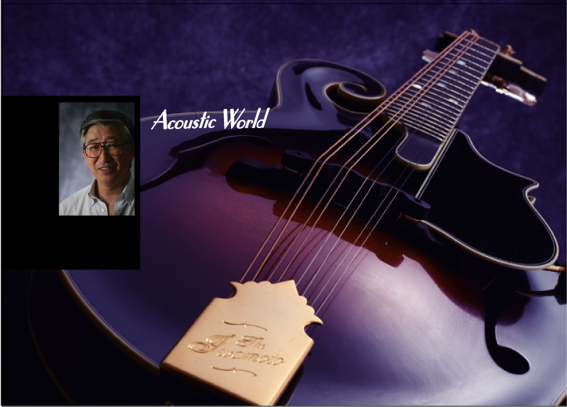 Contact Acoustic World